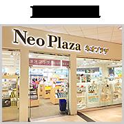 ネオプラザ